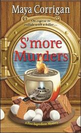 Cover of S'more Murders: a marshmallow roasting, chocolate squares, and graham crackers in front of a porthole